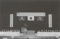 青森県大会
