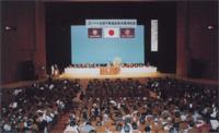 大阪府大会