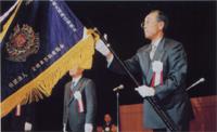 大会旗を引き継いだ 池田 哲也 大分県本部長