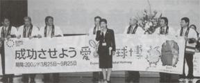 次期開催地方本部・牟田美智代本部長あいさつ