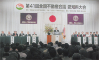愛知県大会