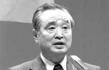 山形市長 市川昭男氏(代読 横倉 明雄 山形市収入役)