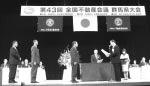 表彰を受ける上位3地方本部長