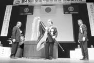 大会旗の引継ぎ