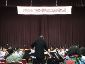 日本華楽団