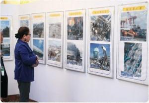 震災復興企画2